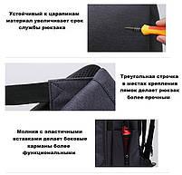Стильный рюкзак для девушек T-B3174 , кофе, фото 10