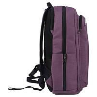 "Рюкзак Tigernu T-B3175 14"", фиолетовый, фото 2"