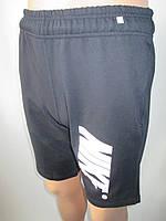 Трикотажные шорты с эмблемой, для мужчин., фото 1