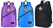 Яркий рюкзак T-B3198, фиолетовый, фото 4