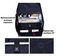 Яркий рюкзак T-B3198, фиолетовый, фото 5