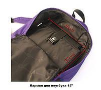 Яркий рюкзак T-B3198, фиолетовый, фото 6