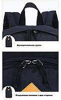Яркий рюкзак T-B3198, фиолетовый, фото 7