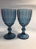 Бокал из цветного синего стекла Виктори 250 мл , фото 2