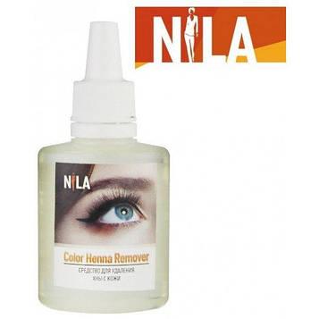 Засіб для видалення хни з шкіри Nila Color Henna Remover, 30 мл