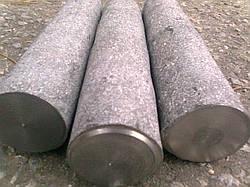 Коло чавунний СЧ 20 ф 130х300 мм сірий чавун