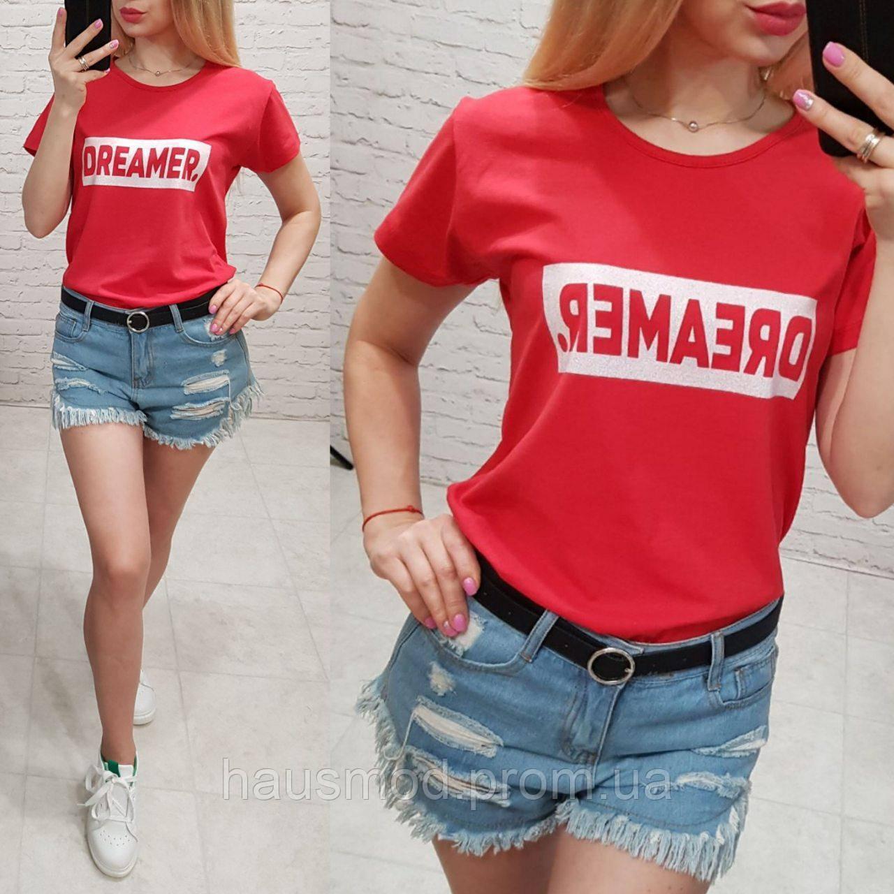 Женская футболка летняя качество Dreamer турция 100% катон цвет красный