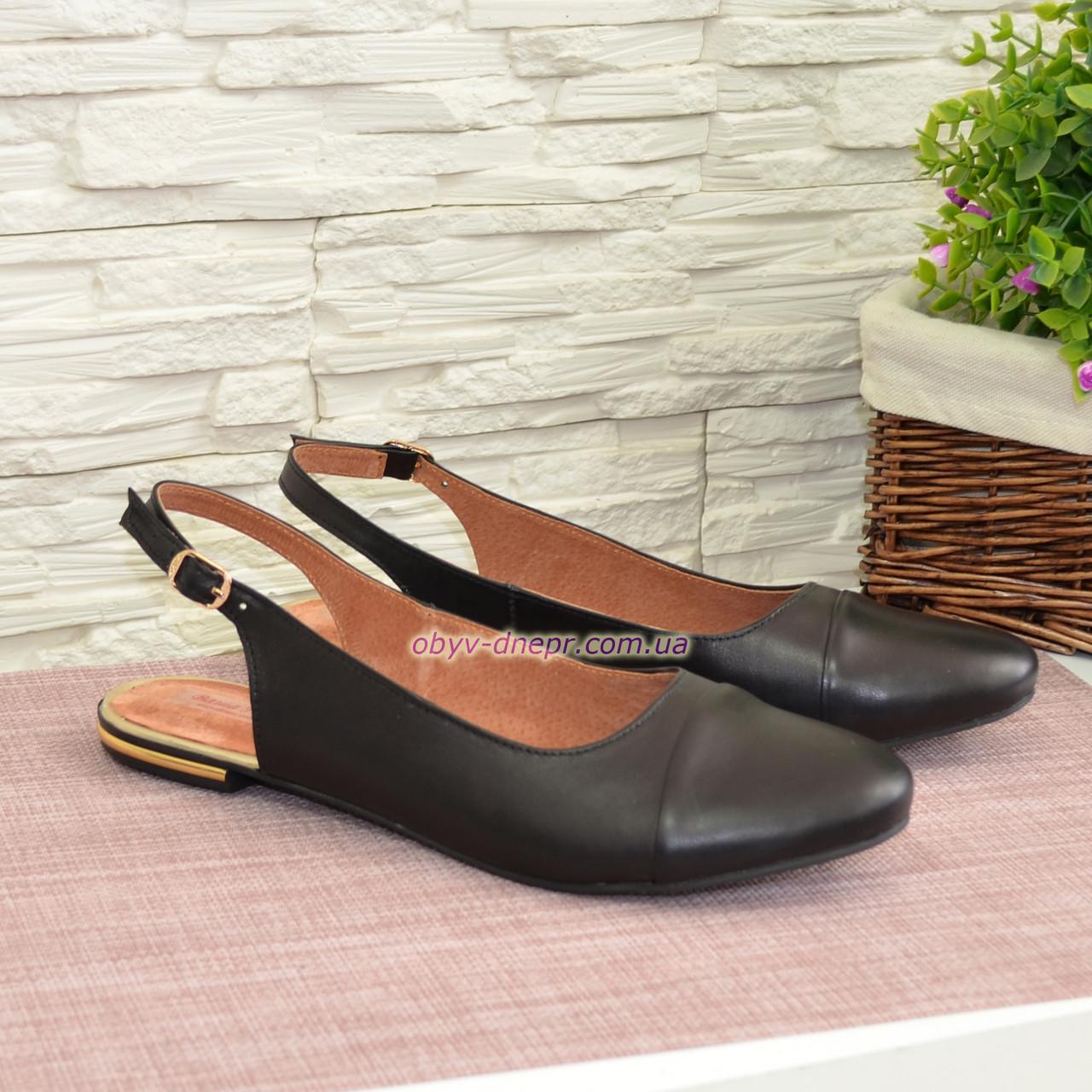 Женские кожаные босоножки с закрытым носком и открытой пяткой, цвет черный