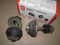 ⭐⭐⭐⭐⭐ комплект крепления кабины задний в сборе ГАЗ 53 (8 наименований ) (Дорожная Карта)  64-6025-130
