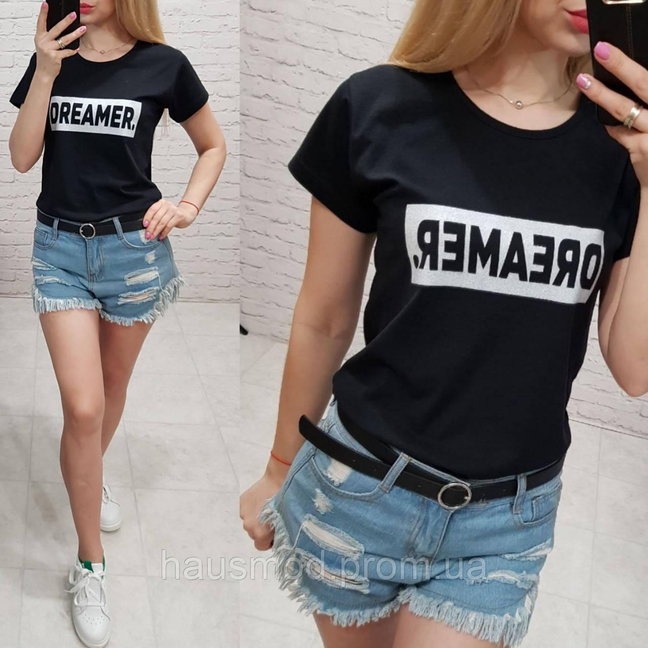 Женская футболка летняя качество Dreamer турция 100% катон цвет черный