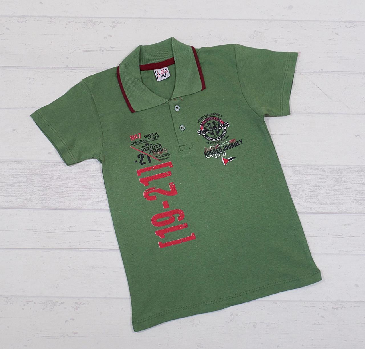 Детская футболка для мальчика 8.9.10.11.12 лет