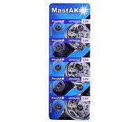 Часовая алкалиновая батарейка G5 Mastak