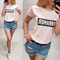 Женская футболка летняя качество Dreamer турция 100% катон цвет кремовый, фото 1