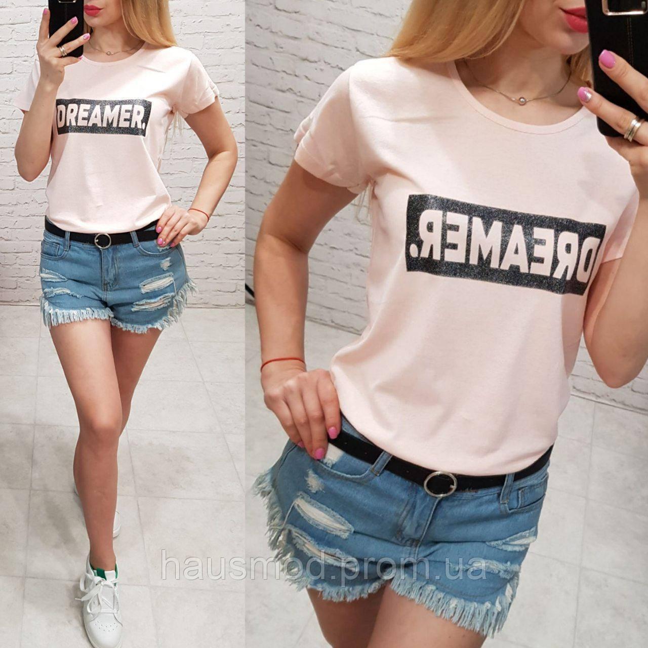 Женская футболка летняя качество Dreamer турция 100% катон цвет кремовый