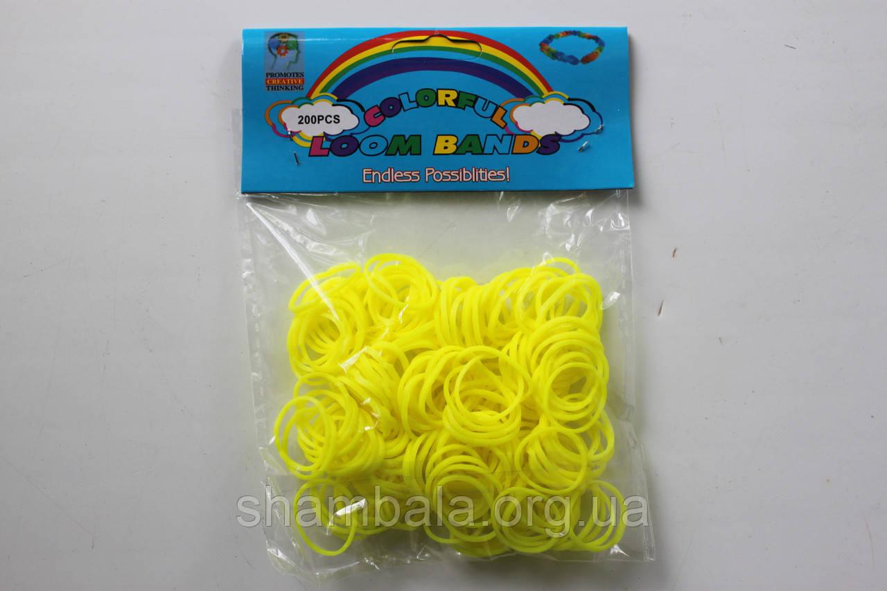 200 штук ярко желтых резиночек для плетения Loom Bands