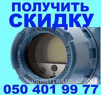 Купить Метран-100 Метран-100-Ех-ДД Купить Метран-100 Метран-100-Вн-Дд