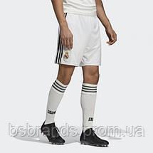 Мужские шорты adidas REAL MADRID HOME (АРТИКУЛ: DH3371), фото 3