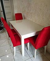 Деревянный стол Верона со стульями, фото 1