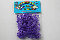 200 штук фиолетовых резиночек для плетения Loom Bands