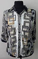 Блузка женская на пуговицах (большой размер)