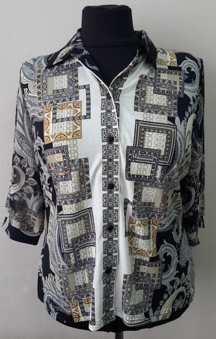 Блузка большой размер купить