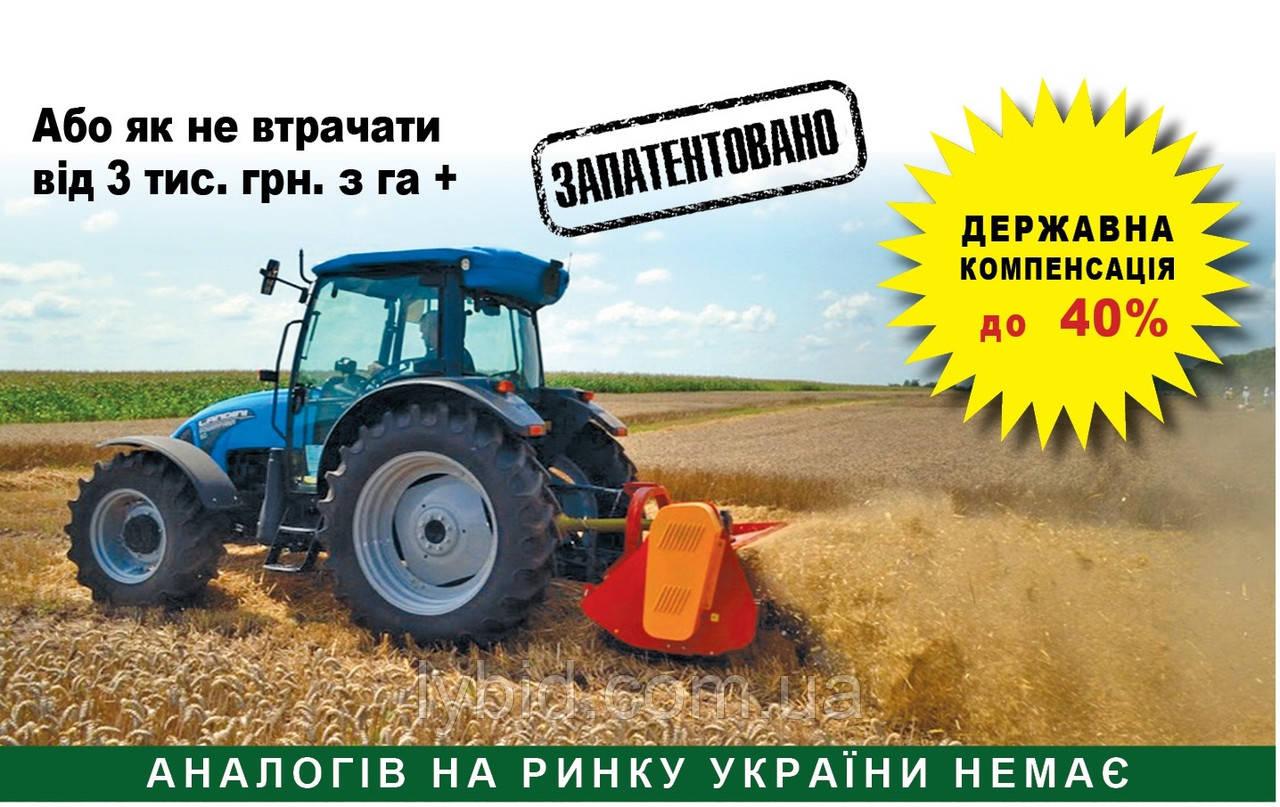 Измельчитель валков соломы «УMС–170»