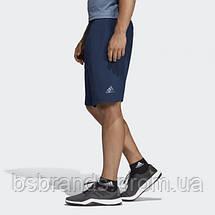 Шорты adidas 4KRFT ELEVATED(АРТИКУЛ:CZ5306), фото 3