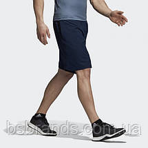 Шорты adidas 4KRFT ELEVATED(АРТИКУЛ:CZ5306), фото 2
