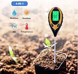 Анализатор почвы АМТ-300 4 в 1 рн метр влагомер термометр люксметр для почвы электронный цифровой, фото 3