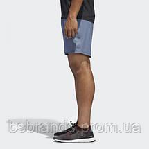 Шорты adidas SUPERNOVA(АРТИКУЛ:CG1148), фото 3