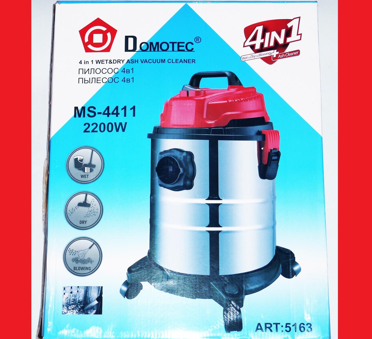 Пылесос моющий Domotec MS-4411 4в1 2200Вт