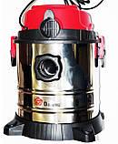 Пылесос моющий Domotec MS-4411 4в1 2200Вт, фото 3