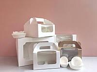 Набор коробок для кондитера (коробки + формочки)