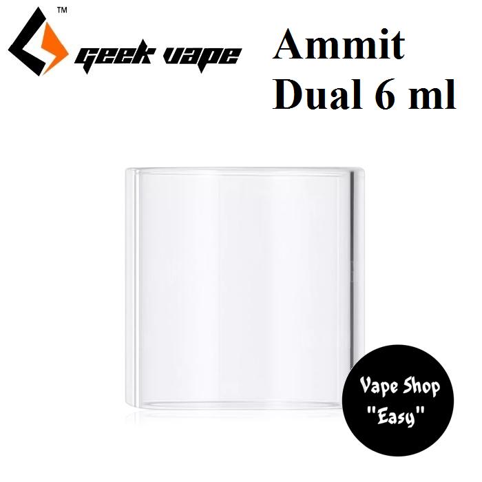 Сменная колба для Атомайзера GeekVape Ammit Dual RTA 6 мл Оригинал.