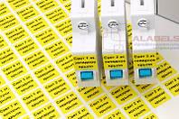Наклейки для маркировки силовых автоматов в 1U для печати на лазерном принтере 17х17мм