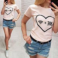 Женская футболка летняя качество Me + Wifi турция 100% катон цвет кремовый, фото 1