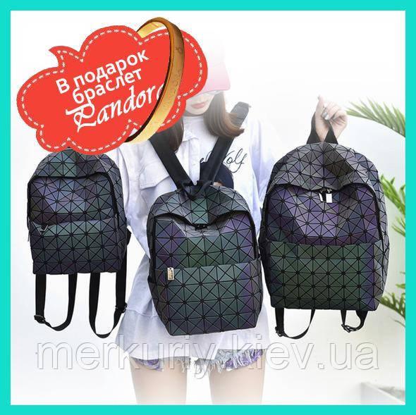 e2b47d200aa3 Стильный молодежный городской рюкзак Bao Bao Issey Miyake Бао Бао хамелеон  геометрия сумка