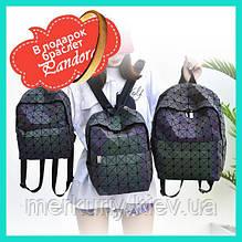 Стильный молодежный городской рюкзак Bao Bao Issey Miyake Бао Бао хамелеон геометрия сумка