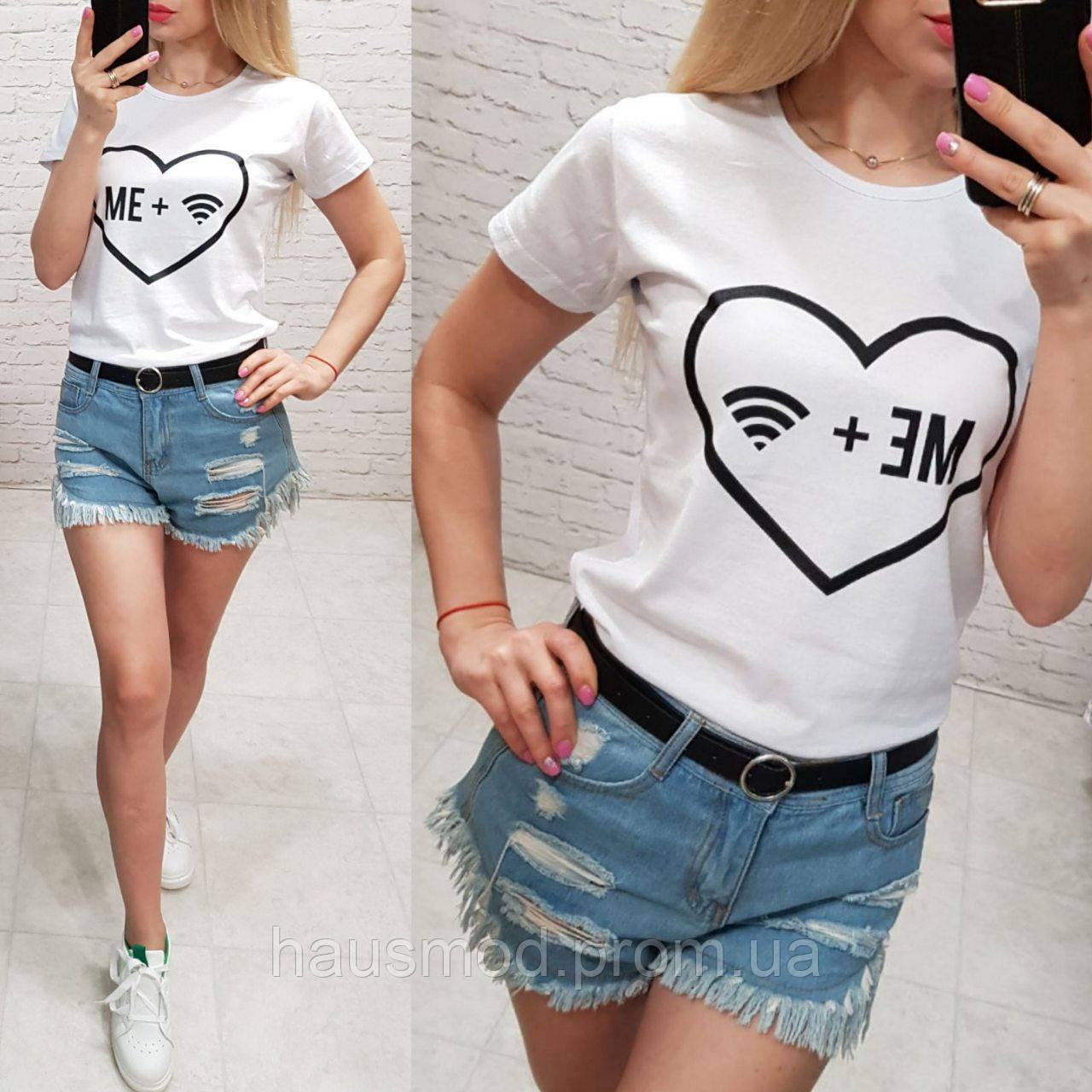 Женская футболка летняя качество Me + Wifi турция 100% катон цвет белый