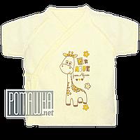 Хлопковая распашонка 56 0-1 мес кофточка короткий рукав на запах для малышей наружные швы КУЛИР 3171 Желтый, фото 1