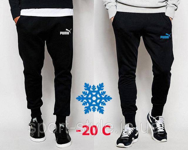 Зимние спортивные штаны