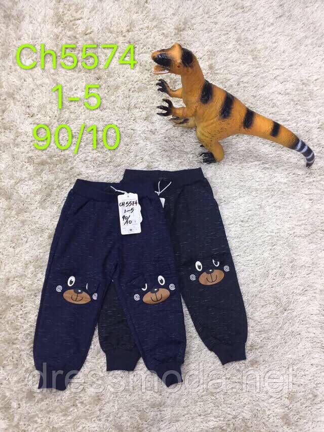 Спортивные брюки для мальчиков S&D 1-5 лет