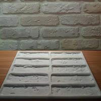Силиконовая форма для плитки Античный кирпич на 10 штук