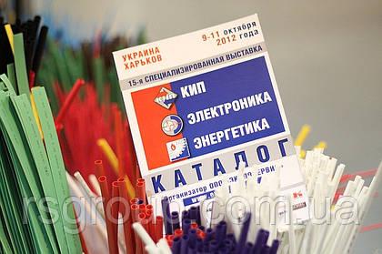 В Харькове успешно прошла 15-я специализированная выставка «КИП. ЭЛЕКТРОНИКА. ЭНЕРГЕТИКА»