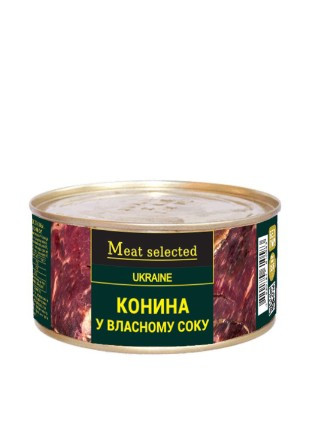 """Тушенка Конина в собственном соку 325г ТМ""""Meat selected"""""""