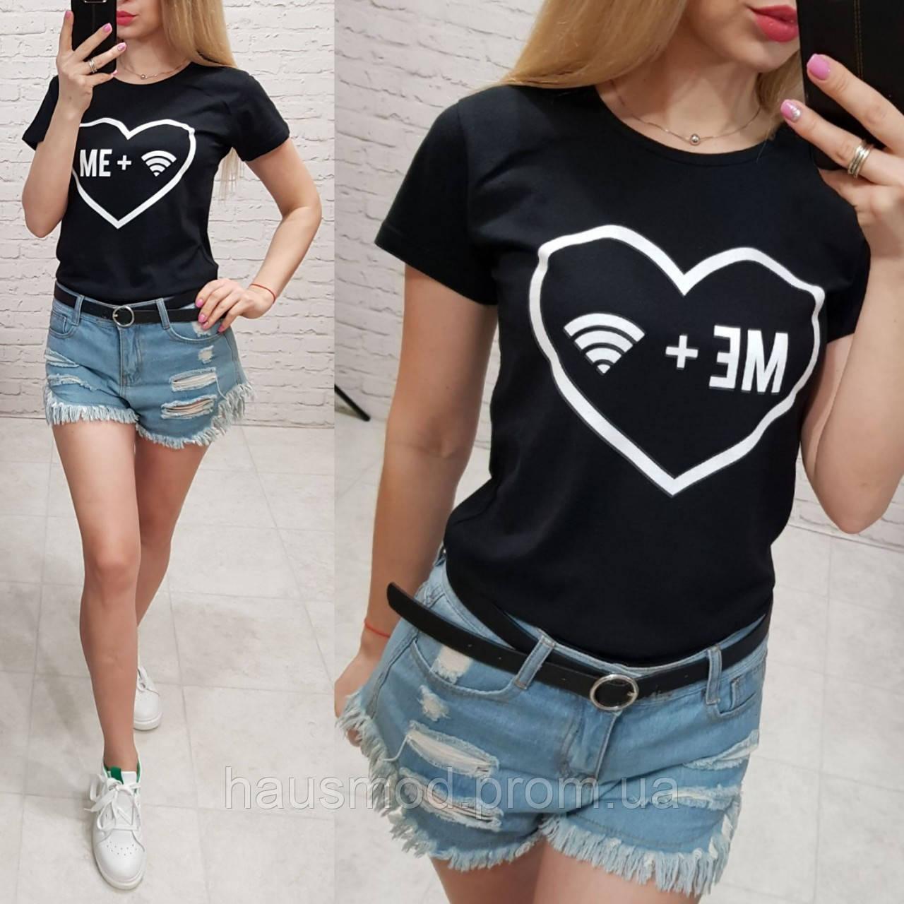 Женская футболка летняя качество Me + Wifi турция 100% катон цвет черный