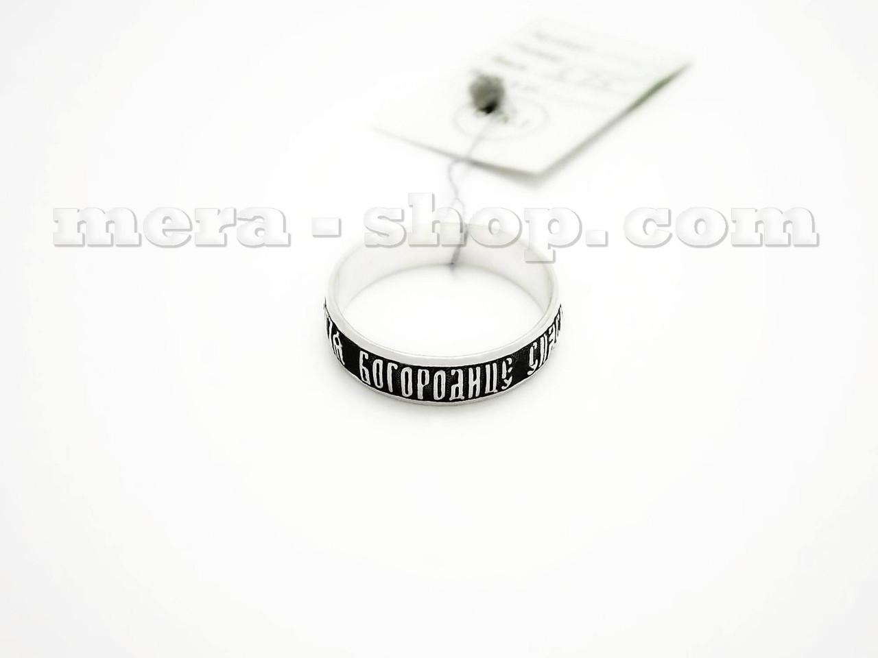 Серебряное кольцо Пресвятая Богородица