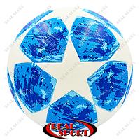 Мяч футбольный Champions League FB-6999 (PVC ламин., №5, 5 сл., клееный)