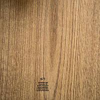 Ламинат - Balterio - Grandeur - Дуб Руссильон 671