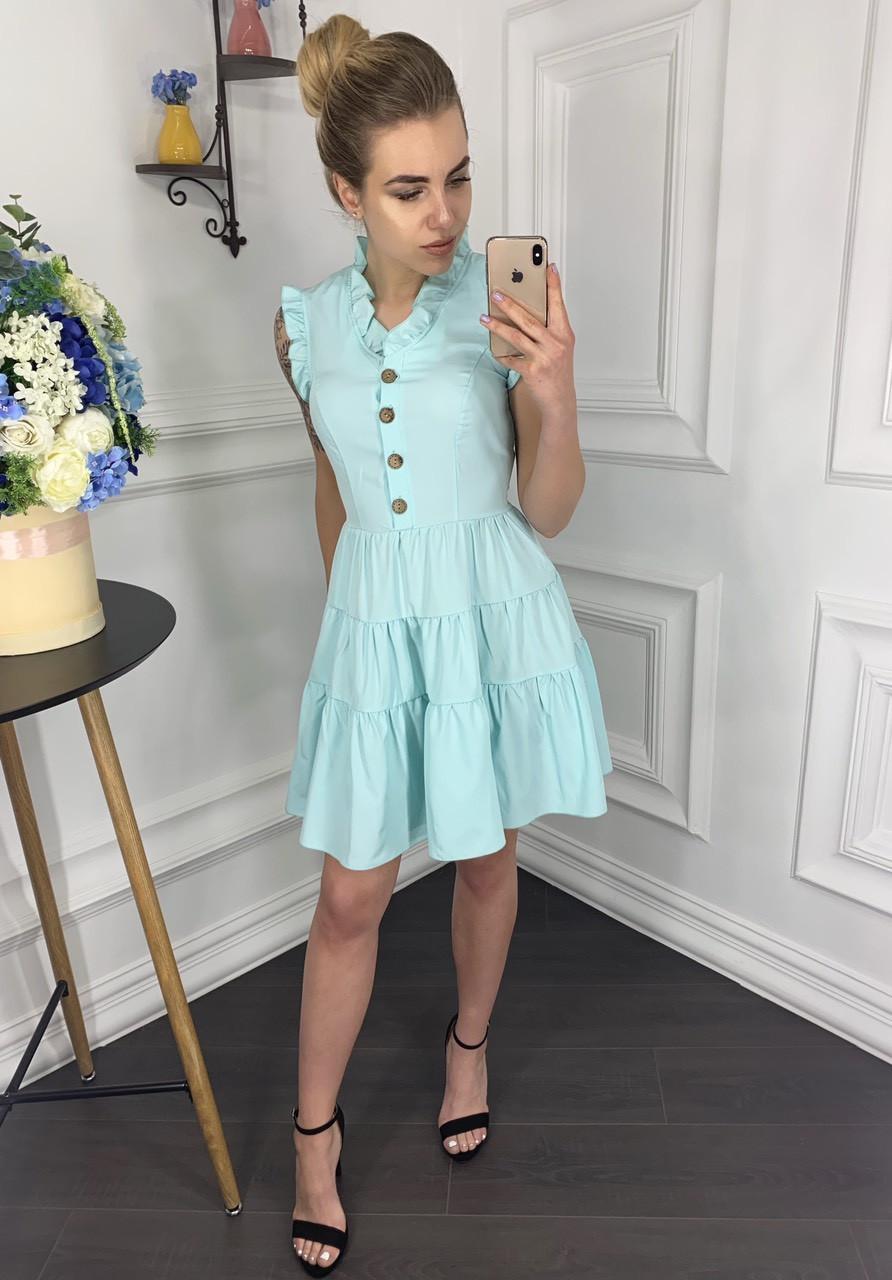 Женское  Летнее Платье Купить Оптом